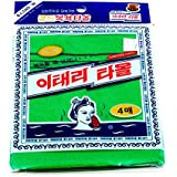 Korean Exfoliating Bath Shower Towel/Body Scrubs - Made in Korea (Green) - 4pcs