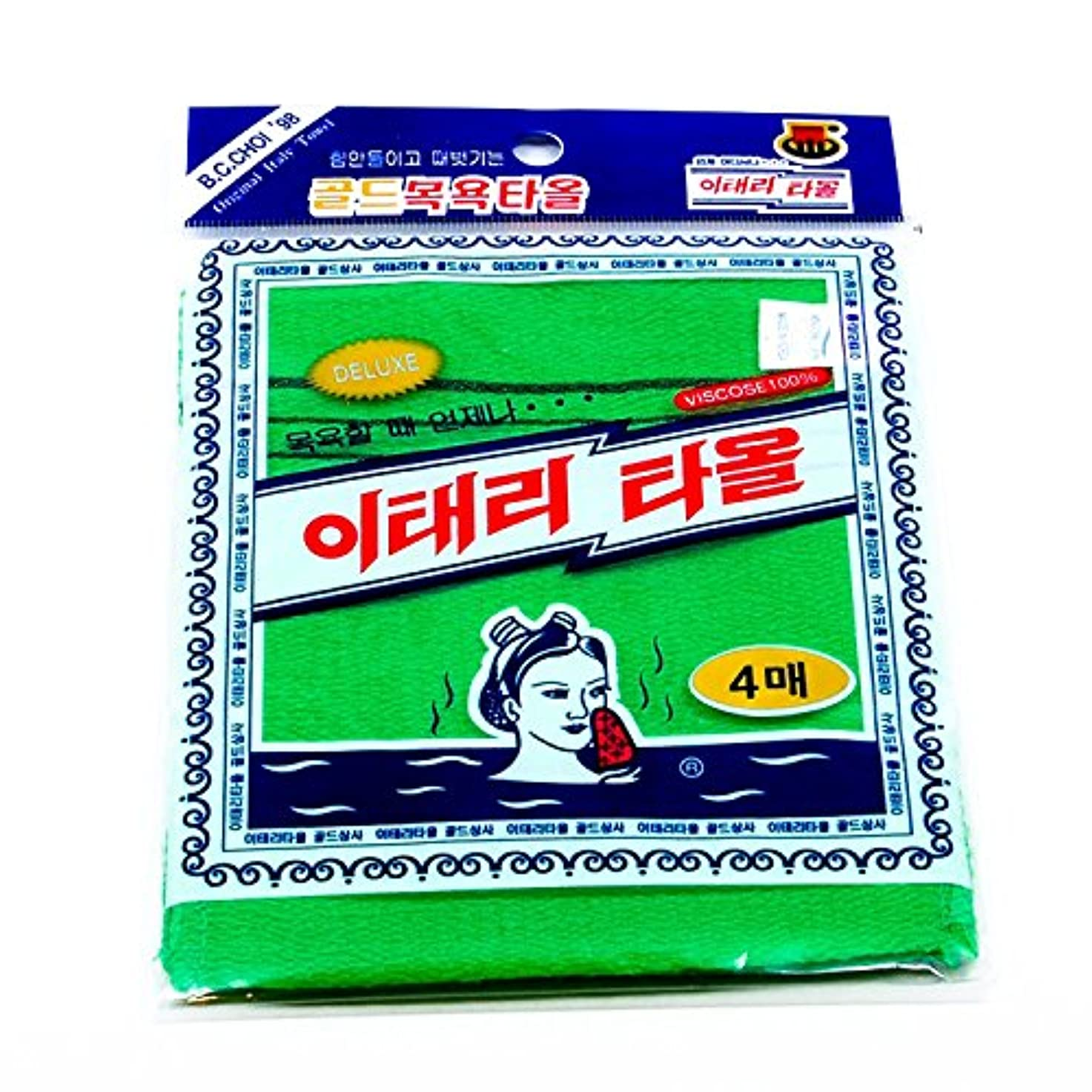 パーセント創造矛盾する韓国式 あかすり タオル/Korean Exfoliating Bath Shower Towel/Body Scrubs - Made in Korea (Green) - 4Pcs [並行輸入品]