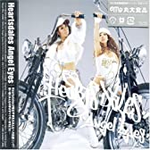 Angel Eyes(DVD付)