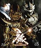 牙狼<GARO>〜MAKAISENKI〜 vol.5