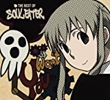THE BEST OF SOUL EATER