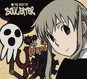 THE BEST OF SOUL EATER(DVD付)