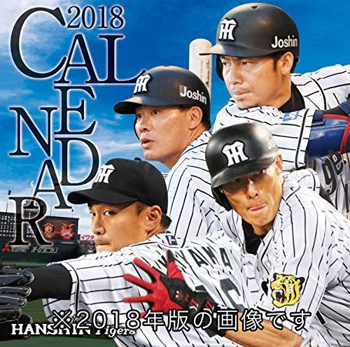 阪神コンテンツリンク 卓上 阪神タイガース 2019年 カレンダー CL-560 卓上 13×13cm