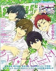 PASH! 2016年 02 月号 [雑誌]