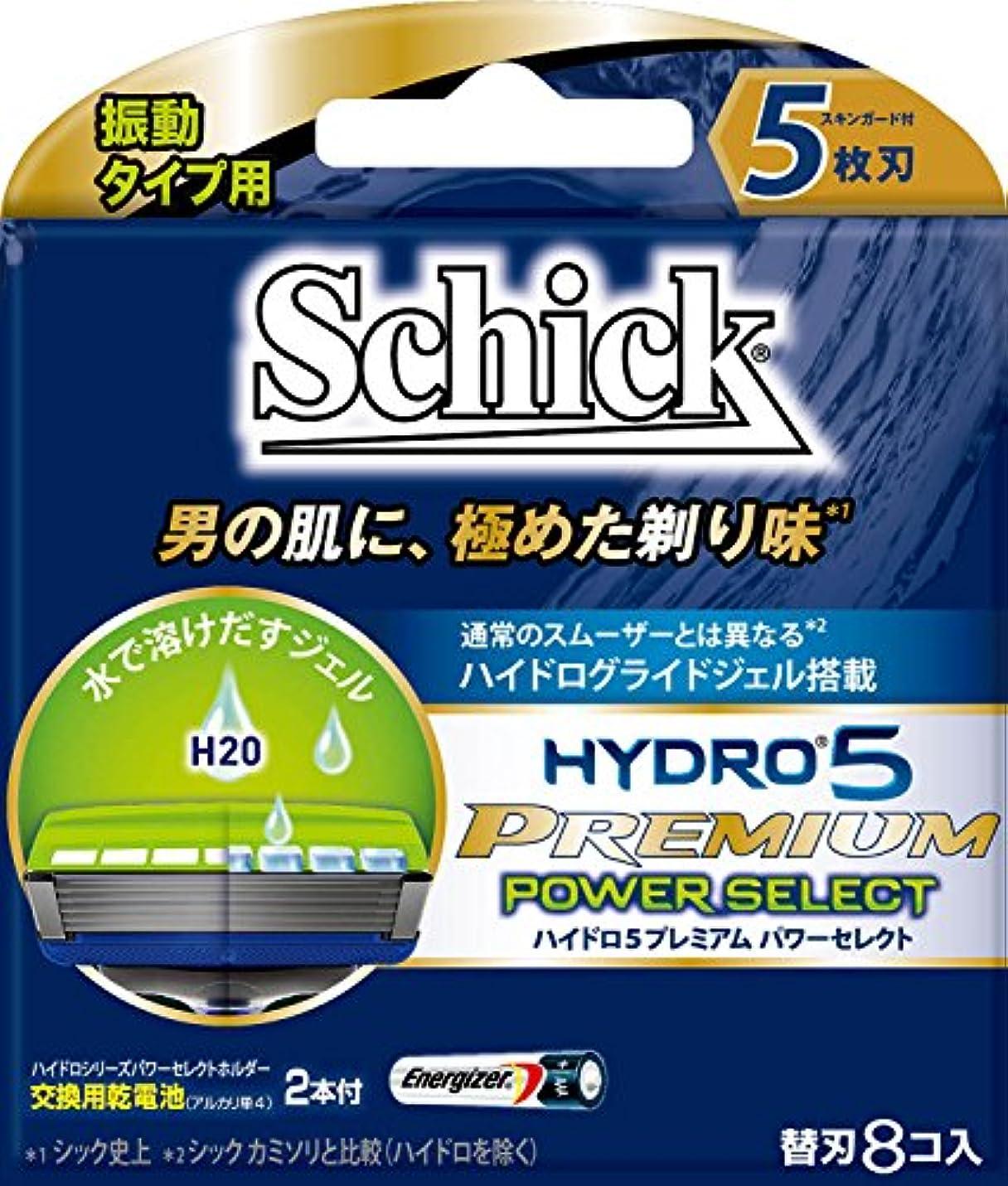 狂人気晴らしいたずらシック Schick 5枚刃 ハイドロ5 プレミアム 替刃 8コ入 アルカリAAA単4乾電池2本付 男性カミソリ