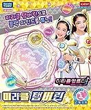 Academy S81448 Miracle Melody Miracle Tambourine 【アカデミ】ミラクルタンバリン ・おもちゃ_[並行収入]