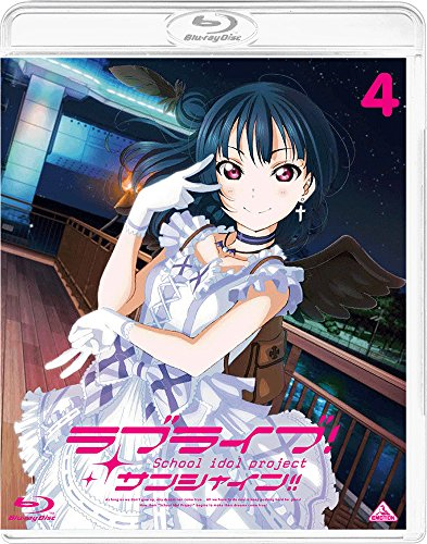 【Amazon.co.jp限定】 ラブライブ! サンシャイン!! Blu-ray 4 (特装限定版) (全巻購入特典:「録り下ろしドラマCD」引換シリアルコード付) バンダイビジュアル