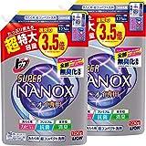 【まとめ買い 大容量】トップ スーパーナノックス ニオイ専用 洗濯洗剤 液体 詰め替え 超特大1230g×2個