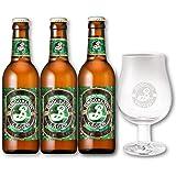 【WEB限定】[3本入り/オリジナルグラス付]【ビールの町の傑作。】ブルックリンラガーセット [ 日本 330ml×3本 ] [ギフトBox入り]