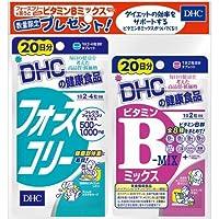 【数量限定】DHC フォースコリー 20日分 80粒(DHC ビタミンBミックス 20日分 40粒付き)