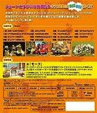 ひつじのショーン シリーズ4 (2) [Blu-ray] 画像