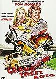 バニシング IN TURBO[DVD]