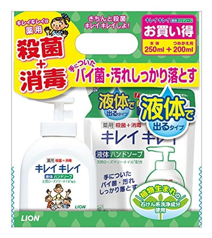 浸した伝統的重なるキレイキレイ 薬用 液体ハンドソープ 本体ポンプ250ml+詰め替え200ml(医薬部外品)