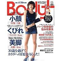 Body+ (ボディプラス) 2009年 05月号 [雑誌]