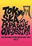 EPIC RECORDS YEARS MOVIE(1989-1997) Vol.2 (Blu-ray Disc)