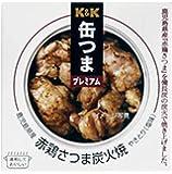 K&K 缶つまプレミアム 鹿児島県産 赤鶏さつま炭火焼 75g