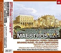 ショルティ/アンセルメ/他 / オッフェンバック/ドビュッシー/他:管弦楽名演集:ホフマンの舟歌・牧神の午後への前奏曲/他 (NAGAOKA CLASSIC CD)