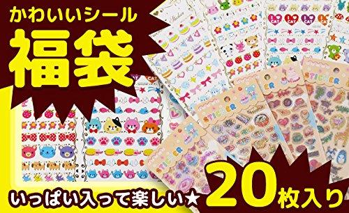 【ウルマックスジャパンオリジナル】かわいいシール福袋 いろい...