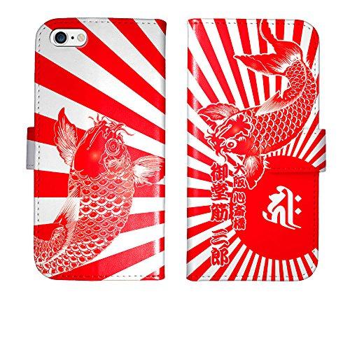 iPhone 6s Plus 手帳型 和柄 鯉と日章旗 梵字...