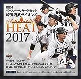 BBMベースボールカードセット 埼玉西武ライオンズ HEAT 2017 【BOX】