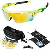 Tarudol.R 最新設計 スポーツサングラス 輸入PCレンズ サングラス スポーツ TR90樹脂 UV400 紫外線…