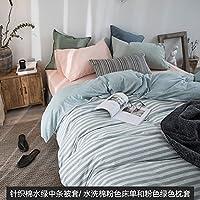 Kexinfan キルト カバー ウォッシュドコットン 4点セット コットン コットン コットン ニット コットン 寝具 シーツ A 2.0M (6.6 フィート) ベッド
