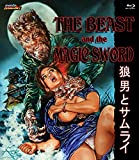 The Beast and the Magic Sword [Blu-ray]