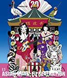 映像作品集13巻 ~Tour 2016 - 2017 「20th Anniversary Live」 at 日本武道館~ [Blu-ray]