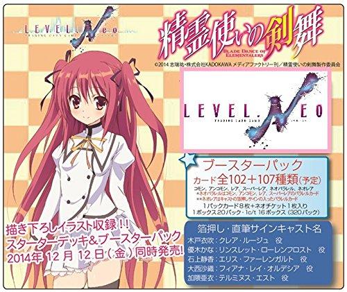 LEVEL.NEO(レベル・ネオ) 精霊使いの剣舞 ブースターパック (LN-BS07) BOX