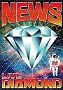NEWS LIVE DIAMOND 【通常仕様】 DVD
