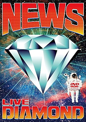 NEWS LIVE DIAMOND 【通常仕様】 [DVD]