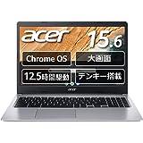 日本エイサー Google Chromebook Acer ノートパソコン CB315-3H-A14P 15.6インチ 日本語キーボード Celeron N4020 4GBメモリ 64GB eMMC microSD カードリーダー