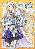ねくねっとガールズスリーブコレクション Vol.086 ワルキューレロマンツェ 少女騎士物語「スィーリア」