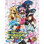 ギャラクシーエンジェルX Blu-ray Box