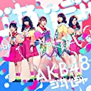 51st Single「ジャーバージャ」 lt Type B gt 初回限定盤