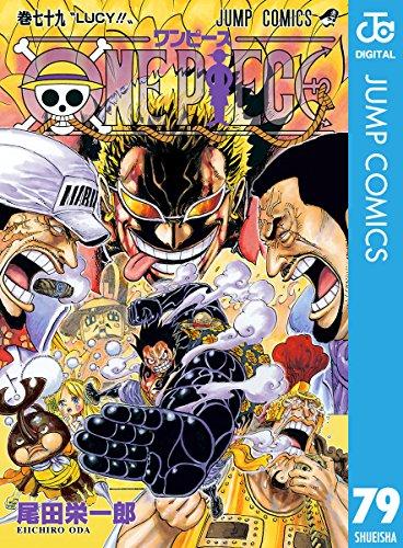 ONE PIECE モノクロ版 79 (ジャンプコミックスDIGITAL)の詳細を見る