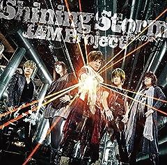 Shining Storm 〜烈火の如く〜♪JAM Project