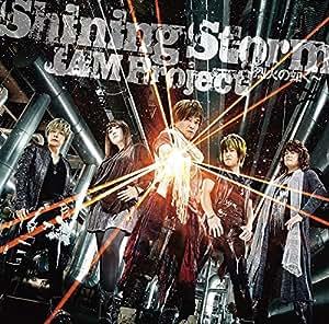 PS3/PS4『スーパーロボット大戦OG ムーン・デュエラーズ』OP主題歌「Shining Storm ~烈火の如く~」