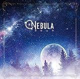 Nebula -ネビュラ-