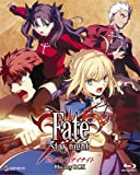 Fate/stay night Blu-ray BOX <期間限定生産>/