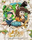 七つの大罪 戒めの復活 3(完全生産限定版)[DVD]