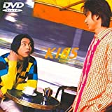 Kinki Kiss single selection [DVD]