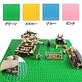基礎板 ブロック板 ベースプレート 互換性のある 32×32ポッチ グリーン、イエロー、ブル、ピンク4枚セット 単面ブロックプレート ミニフィギュア2種おまけ 画像