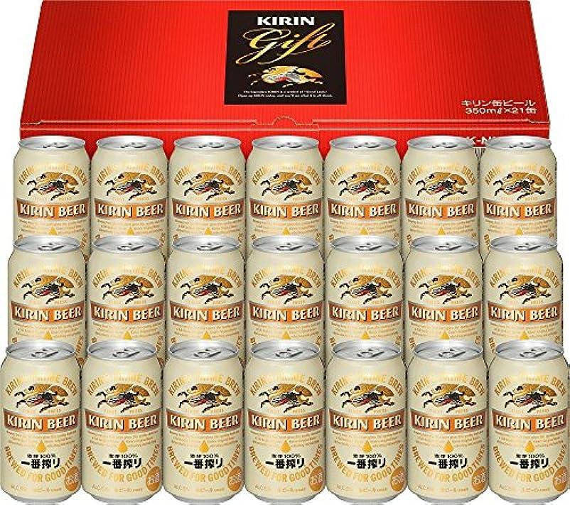 蓋遅れ乱れキリン 一番搾り生ビールセット [ 350ml×21本K-NIS5 ]
