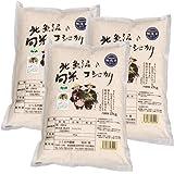新米 魚沼市ブランド推奨米認定農家 魚沼産コシヒカリ 無洗米 2kg×3袋 一等米 農家直送 令和2年産