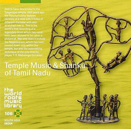 南インドの法螺貝と寺院音楽