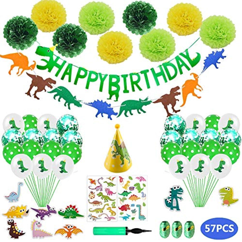 Better Stars 57ピース誕生日 バルーン 飾り付けピースィー用品パーティーの装飾セット子供のための誕生日パーティー 恐竜 ドラゴン バルーン 風船 空気入れ付き