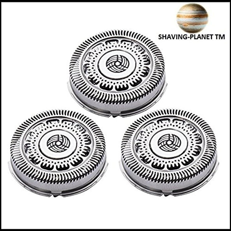 文言提案商品Shaving-PlanetTM 互換シェーバーヘッドカミソリ Series 9000 Philip Norelco RQ12+ 用 (Senso Touch 2D/3D Razor)