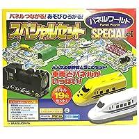 日用品 玩具 関連商品 スペシャルセット 1(車両3両、パネル19枚)