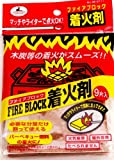 キャプテンスタッグ(CAPTAIN STAG) ファイアブロック着火剤9片入 5個組【Amazon.co.jp限定】 M-873